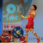 Liao Hui (China, 69kg) 166kg Snatch World Record